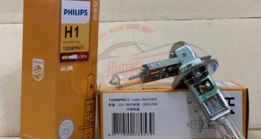 Bóng Đèn H1 12v Philips 55w